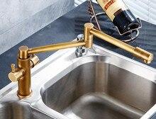 Мода складной стиль всего латунь горячей и холодной хром/золото/бронза отделка кухонный кран бассейна кран раковины ванной комнаты нажмите