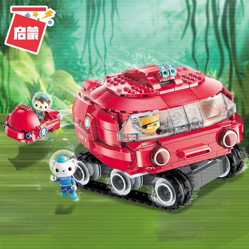 Octonauts Building Block GUP-X Launch and Rescue Vehicle dashi & Barnacles shellington kwazii 395pcs Educational Brick все цены