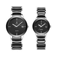 קרמיקה שעון לוגו עמיד למים שעוני יד קוורץ relojes דה mujer גברים זוג צמיד שעון