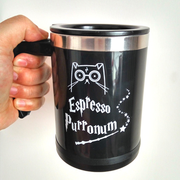 Cat Automatic self stirring mug  1