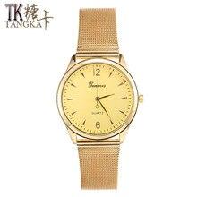 2017 Fashion golden Stainless Steel women Watch  luxury brand ladies dress Quartz wristwatches clock