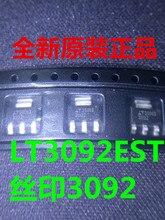 2ชิ้น5ชิ้นLT3092IST LT3092EST LT3092 3092 SOT223 3