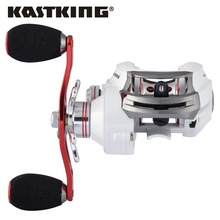 KastKing Whitemax baitcasting reel 12 ball bearings carp fishing gear 8KG Max Drag Power bait casting fishing reel
