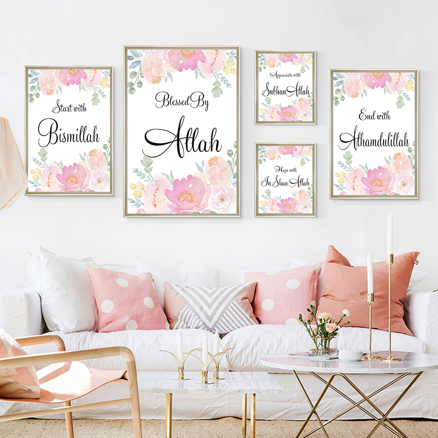 Arabic Calligraphy Islamic Wall Art Printed Canvas Painting For Ramadan Islamic Decore Picture Nodic Style Pink Flowers Posters