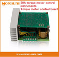Fast Free Ship 50A torque motor control instruments Torque motor control board