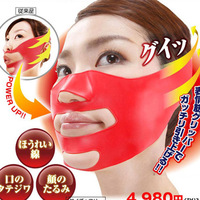 Hot Sale Red Silicone Face Slimmer Japan 3D Face Slimming Shaping Cheek Lift Up Sleeping Belt