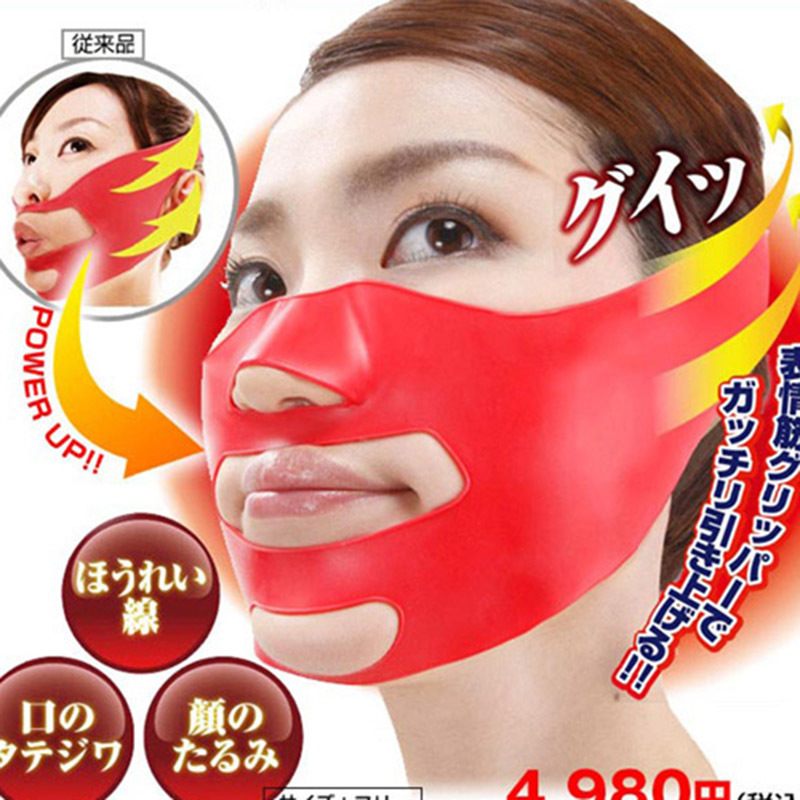 Hot Sale Red Silicone Face Slimmer Japan 3D Face Slimming Shaping Cheek Lift Up Sleeping Belt Mask Anti Wrinkle Sagging Massager