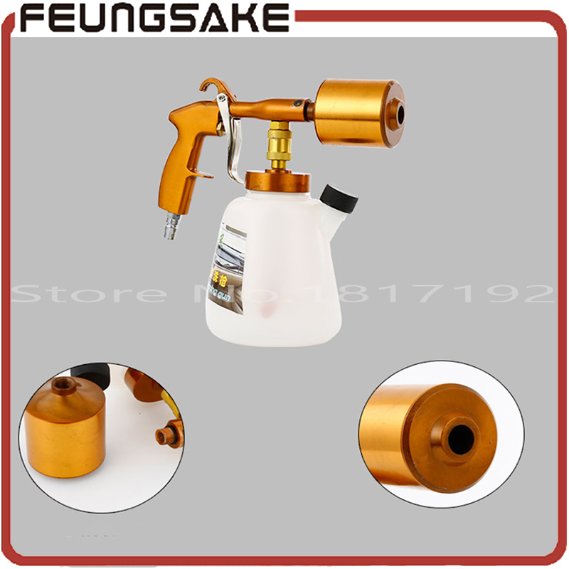 tornado Car foam washer High Pressure washer gun Multi-function pressure gun Portable washer Nozzle jets Car Washing machine цены онлайн