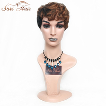 Suri Hair Ombre Short Cut Wigs Heat Resistant African American Curly Synthetic Wigs For Black Women 6 inch pixie cut synthetic african american wigs for women short curly hair blonde brown mix wigs 10pcs lot free shipping