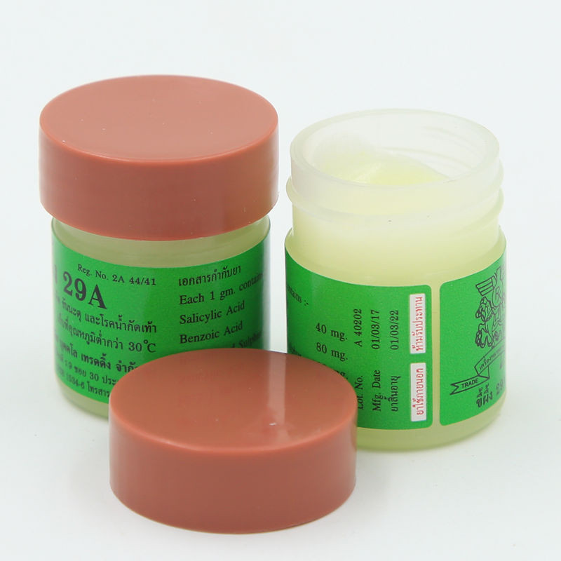 1PCS Natural Cream Works Really Well For Psoriasi Eczma 29A