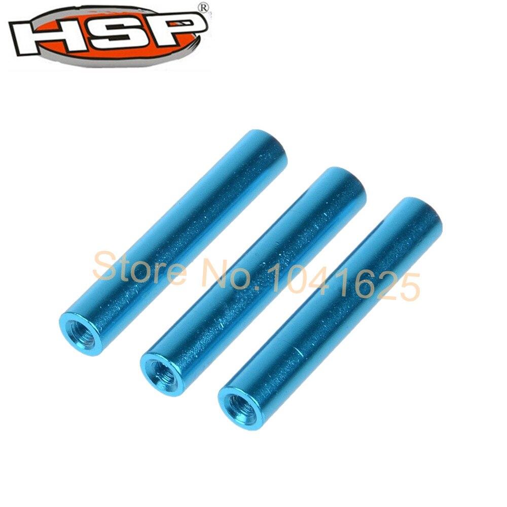 HSP Upgrade Parts For 1:8 Nitro Power RC Truck Car Aluminum Wing Posts 860025 RC Car Blue CNC grohe смесительgrohe concetto 31128001 для кухонной мойки
