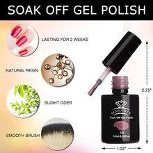 Colorful Soak off Gel Nail Polish 6 pcs Set