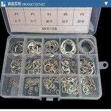 1 коробка 304 нержавеющая сталь или 65mn шайбы вал кольцо блок вал стопорное кольцо Уплотнительные Шайбы