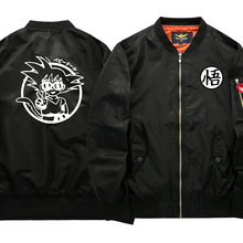 Dragon Ball Bomber Wind Jackets (2019 Styles)