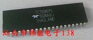 Электронные компоненты и материалы Icl7106 QFP