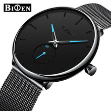 ביידן Mens אנלוגי קוורץ שעונים גברים יוקרה שעון עסקי אופנה פשוט שעוני יד זכר עמיד למים שעון Relogio Masculino