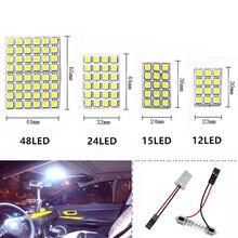 Авто T10 гирлянда 5050 48/24/15/12 SMD Панель светильник белый/теплый белый/холодный белый BA9S 12V автомобильный светодиодный чтения купол багажника лампа