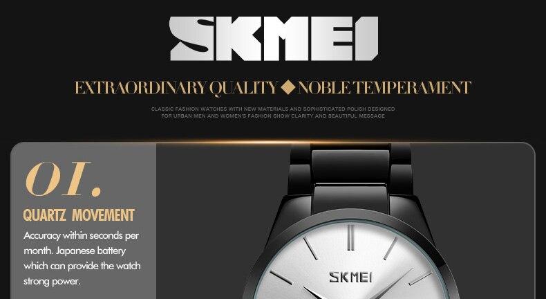 SKMEI-9140-PC_18