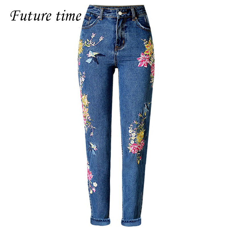 Women embroidery jeans slim fitting ripped high waist