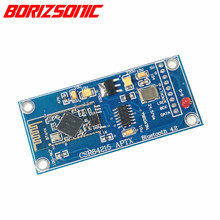 csr64215 bluetooth4.2 Digital interface i2s output for dac board es9038q2m ak4497 es9028 free shipping(China)