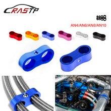 RASTP-Stepped Billet Dual AN4 11MM/AN6 14MM/AN8 16MM/AN10 20MM Braided Hose Separator Clamp Cable Fastener RS-HR013-AN4-AN10