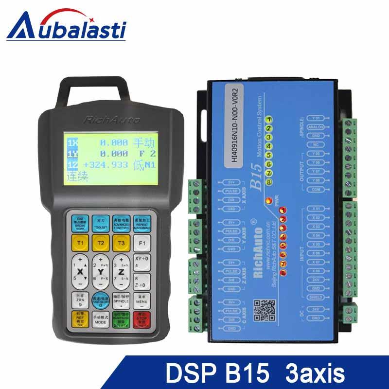 5 pouces multi-couleur 3 axes CNC DSP contrôleur B15 Support moteur pas à pas servomoteur ATC outil changeur cylindre multi-tête