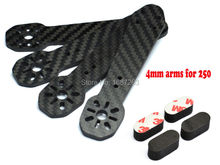 4pcs/lot 3mm / 4mm Thickness Carbon Fiber Arm Replacement For ZMR250 QAV 250 V2 FPV Drones Accessories + 3M Gyro Mounting Pad