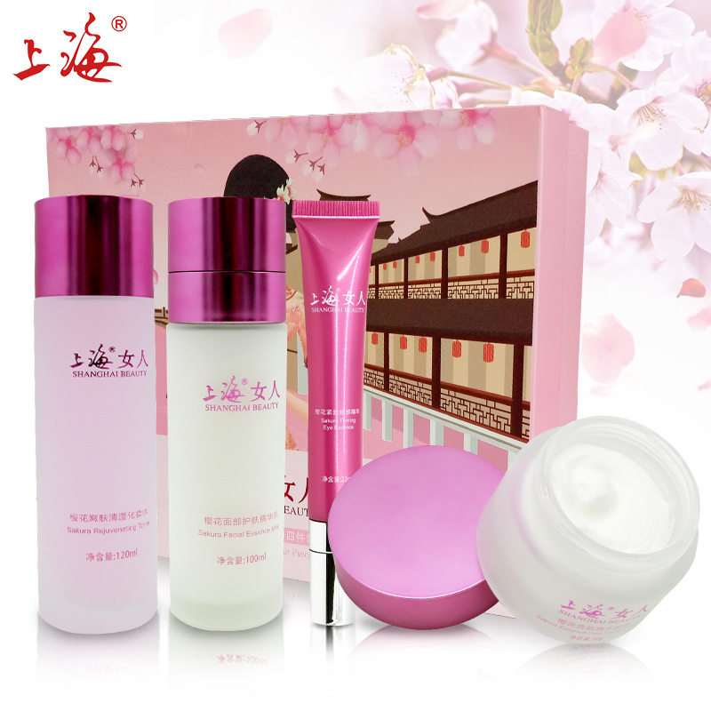 SHANGHAI BEAUTY Cherry Essence Moisture 4 pcs Suit Hydrating Whitening Smooth moist skin Curing Skin Care Anti-wrinkle Soothing face care diy homemade fruit vegetable crystal collagen powder beauty facial mask maker machine for skin whitening hydrating us