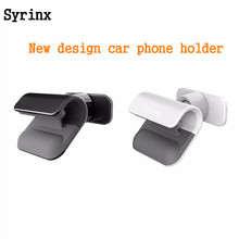 цена на SYRINX Holder For Phone In Car Mobile Gravity Stand For iPhone X XS XR MAX 8 Redmi Note 7 Smartphone Auto Support No Magnetic