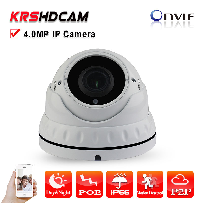 H.265/H.264 4.0MP IP Camera FULL HD 2688*1520 POE indoor dome zoom lens onvif2.4 Night Vision security CCTV camaras de seguridad 5mp ip bullet camera h 264 h 265 compression 3 6mm fixed hd lens support poe p2p onvif