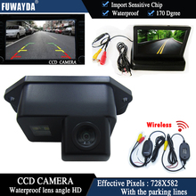 FUWAYDA Wireless Color CCD Chip Car RearView Camera for Mitsubishi Lancer Evolution+4.3 Inch foldable LCD TFT Monitor WATERPROOF