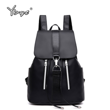Simple Style Women Backpack High Capacity Waterproof Shoulder Bag Female Backpack Teenager School Bag Mochila Feminina Rucksack