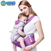 Happy Bear 3 36 Months Comfortable Breathable Cotton Multifunctional Back Facing Baby Carrier Ergonomic Baby Sling For Kids
