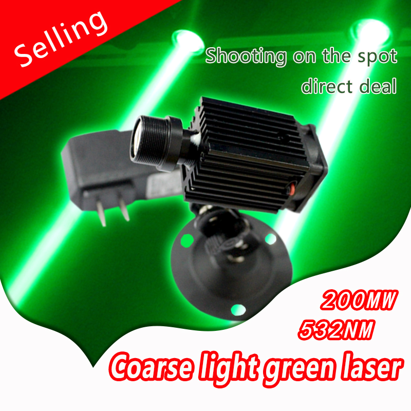 Free shipping 532nm rough light green laser module long bright laser head tube stage coarse beam wine wine rack seat 200mW laser head owx8060 owy8075 onp8170