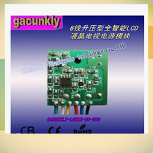 New PFC boost all intelligent LCD LCD TV universal supply mo