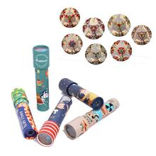 Traditional Optical Toys Kaleidoscope Ever-Changing Children's science experime Funny Toys