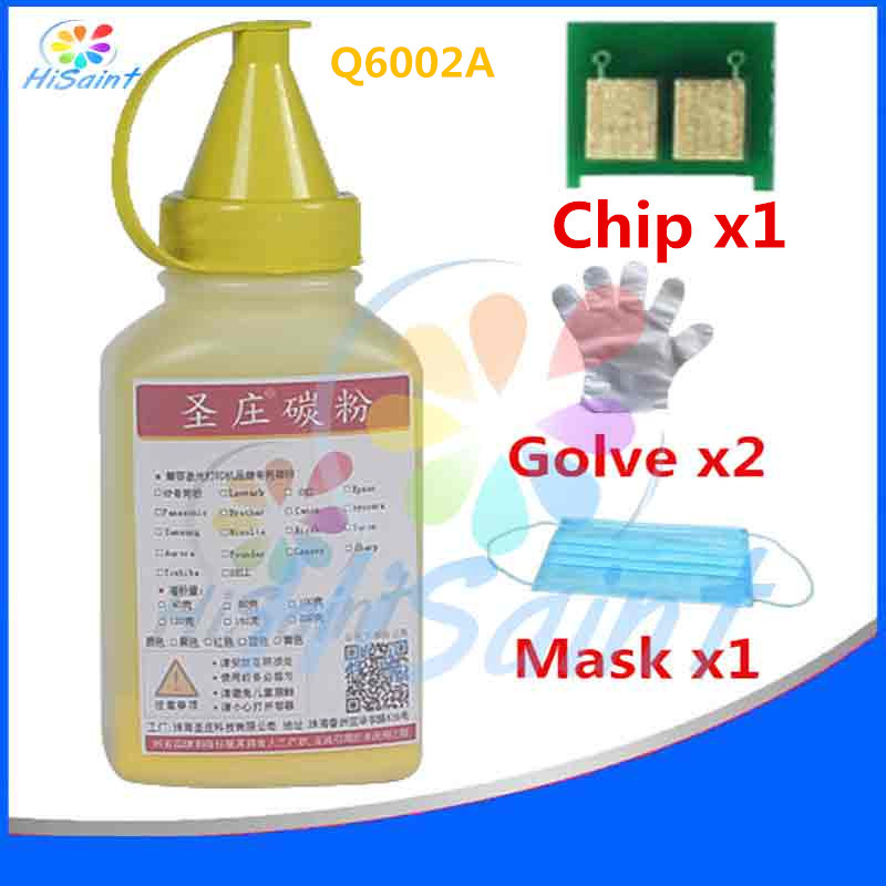 For HP 6002 Q6002A Toner Powder And Chip LaserJet 1600/2600n/2605/CM1015 MFP/CM1017 MFP Laser Printer Panic buying