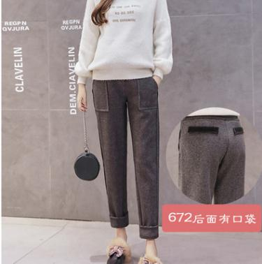Woolen Maternity Pants 2019 Autumn Winter Maternity Clothes New Thicken Harem Pants Fashion Trousers For Pregnant Women Sh 3077 Buy At The Price Of 24 10 In Aliexpress Com Imall Com