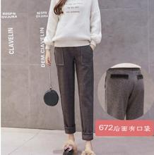 Woolen Maternity Pants 2019 Autumn Winter Clothes New Thicken Harem Fashion Trousers for Pregnant Women SH-3077