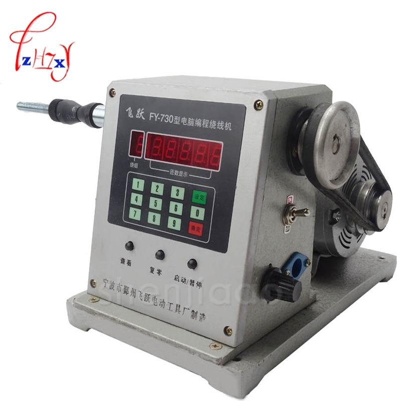 1 шт. FY-730 ЧПУ электронный обмотки машины электронные моталки электронный намотки машины обмотки диаметром 0.03-1.80 мм