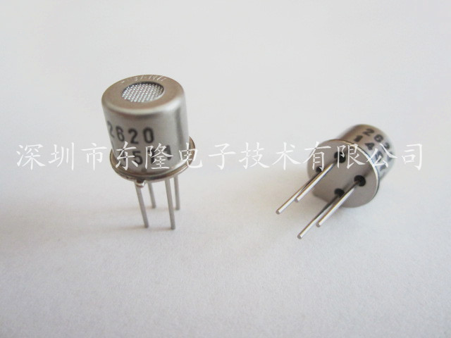 Guaranteed 100% TGS 2620 - for the detection of Solvent Vapors guaranteed 100% tgs 6812 for the detection of hydrogen methane and lp gas free shipping 2pcs a lot
