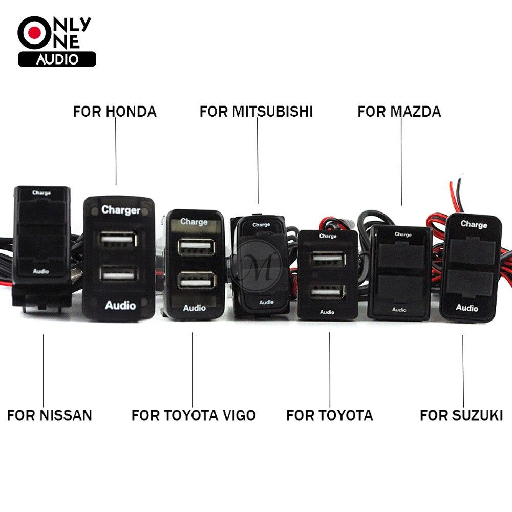 Dc 12 فولت المزدوجة usb شاحن سيارة مع وظيفة إدخال الصوت لنيسان/تويوتا/toyota