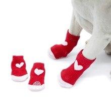 4 шт./компл. маленькая собака Обувь для кошек вязаных носков Весна-осень-зима домашние сапоги на открытом воздухе-теплые зимние тапки для собак