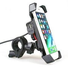 Motosiklet Parçaları Cep Telefonu Şarj İşlevli Parantez Moto Araba Bisiklet, E-Bisiklet Darbeye Navigasyon USB Şarj Istikrarlı