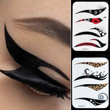 Black Eyes Sticker Cat Style Eyeliner Sexy Temporary Double Eyeshadow Eyelid Smoky Tattoo Eye Makeup Tools JU10 drop shipping