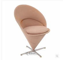 Cone Chair. Conical seat.…