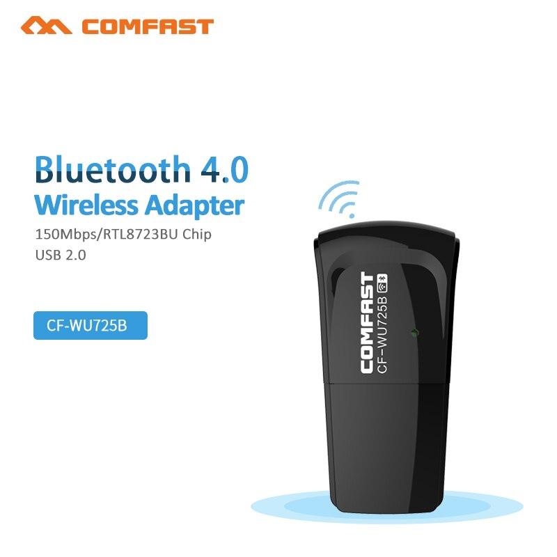 Comfast Bluetooth 4.0 150Mbps Mini Wireless USB WI-FI Adapter LAN WIFI Network Card Support Window2000/XP/Vista/WIN7 CF-WU725B