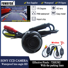 FUWAYDA Wireless SONY CCD Car SUV MPV Rear View Reverse camera 4.3