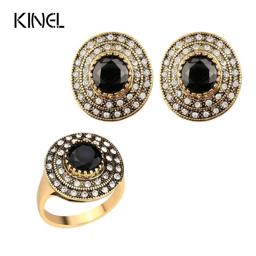 Kinel Vintage Jewelry...