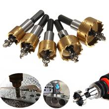 5pcs 16-30mm High Speed Steel Drill Set Meche Cutter for Drilling Cylindrical Saw - Gold(China)